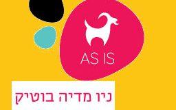 אז איז - ללא ספק, החבר'ה הכי מגניבים ברשת. שיתוף פעולה של שנים, בכתיבת תכנים בעברית ובאנגלית לכלל לקוחות החברה