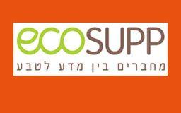 אקוסאפ - משווקים ומייצרים תוספי מזון באיכות גבוהה. כתבנו עבור אקוסאפ מאמרים מקצועיים בנושאים שונים, ביניהם היתרונות והשימושים של תוסף המזון B12 הייחודי להם