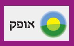 אופק - הבנק החברתי הראשון בישראל. שמחנו פלתח עבורם דפי נחיתה על פי עיצוב שלהם