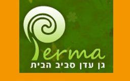 פרמה היא בית ספר לאקולוגיה, המלמד איך לגדל ירקות ועשבי מאכל (גם בגינה עירונית) ואיך לחיות ירוק יותר. שמחנו להשתתף בקידום האתר, ולסייע בקידום הרעיון החשוב הזה, איתו אנחנו מזדהים מאוד.