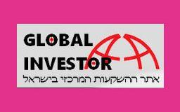"""גלובל אינווסטור - פורטל המציע השקעה בנדל""""ן בחו""""ל"""